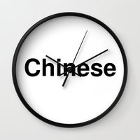 chinese Wall Clocks featuring Chinese by linguistic94