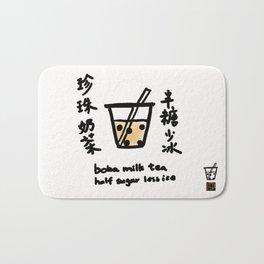 Boba Milk Tea Half Sugar Less Ice Bath Mat