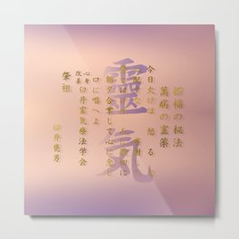 Reiki Precepts in gold on pastel pink Metal Print
