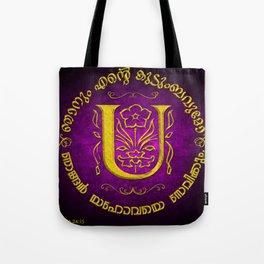 Joshua 24:15 - (Gold on Magenta) Monogram U Tote Bag