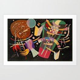 Wassily Kandinsky - Composition X Art Print