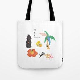 Love JEJU Tote Bag