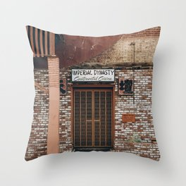imperial dynasty Throw Pillow
