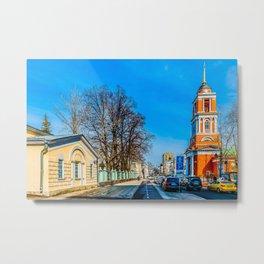 Pyatnitskaya Street Of Moscow Metal Print