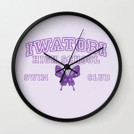 Iwatobi - Betterfly Wall Clock