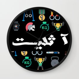 Athlete Icons Arabic Black Wall Clock