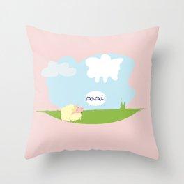 the little sheep Throw Pillow