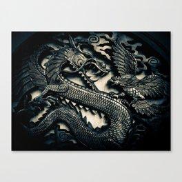 Dragon vs. Phoenix Canvas Print