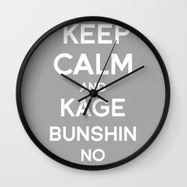 Keep Calm and Kage Bushin No Jutsu Wall Clock