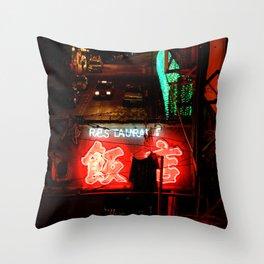 hong kong restaurant sign Throw Pillow