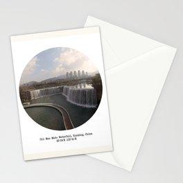011: Kunming, China Stationery Cards