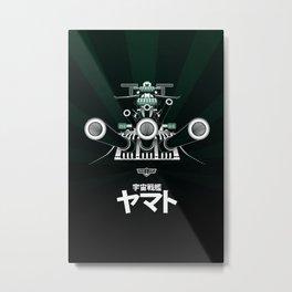 053 Yamato Metal Print