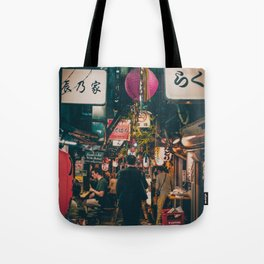 """PHOTOGRAPHY """"Typical Japan Street"""" Tote Bag"""