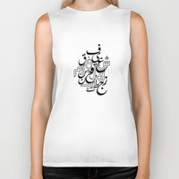 arabic Biker Tanks featuring Arabic letters by elyinspira