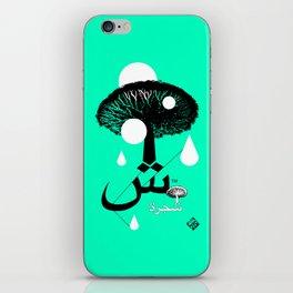 SHAJARAH شجرة iPhone Skin