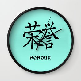 "Symbol ""Honour"" in Green Chinese Calligraphy Wall Clock"