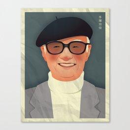 Osamu Tezuka Canvas Print