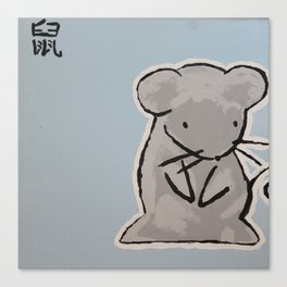 Anime Mouse Painting Canvas Print