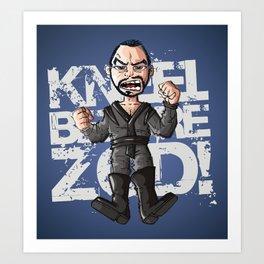 Kneel!!! Art Print