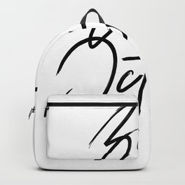 Born in October t-shirt Backpack