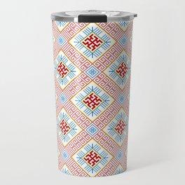 Healing - Tselebnik - Dukhobor - Transforming Slavic Romb Mandala - Golden Blue Red Travel Mug