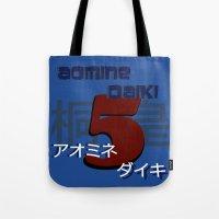 kuroko Tote Bags featuring Aomine Daiki by Selis Starlight
