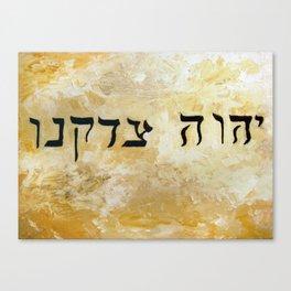 Jehova Tsidkenu Canvas Print