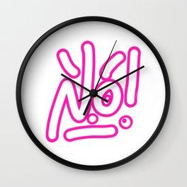 Say No! Wall Clock