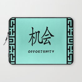 """Symbol """"Opportunity"""" in Green Chinese Calligraphy Laptop Sleeve"""