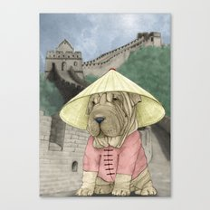 Shar Pei on the Great Wall (China) Canvas Print