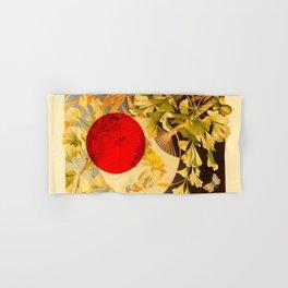 Japanese Ginkgo Hand Fan Vintage Illustration Hand & Bath Towel