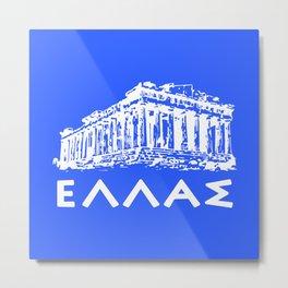 Greece, Hellas Metal Print