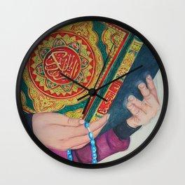 Quran Wall Clock