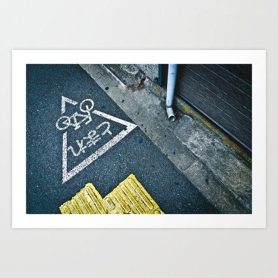 Cycle Street Japan  Art Print