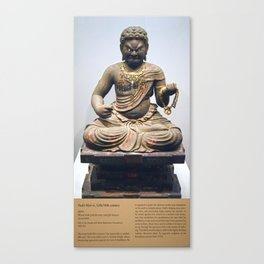 Statue of Japanese Deity Fudō Myō-ō Canvas Print