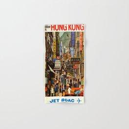 Vintage poster - Hong Kong Hand & Bath Towel