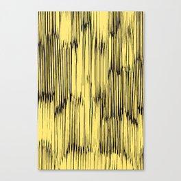 ikat stripes as sunny rays Canvas Print