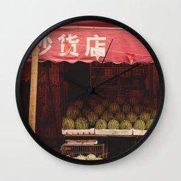The watermelon shop Wall Clock