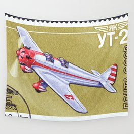 Postage stamp printed in Soviet Union shows vintage airplane Wall Tapestry