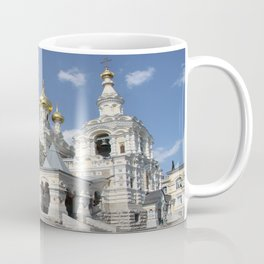 Alexander - Newski - Church - Yalta Coffee Mug