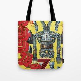 Manga 01 Tote Bag