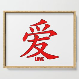 Chinese characters of Love Serving Tray