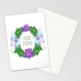 Shana Tova (Dovs) Stationery Cards