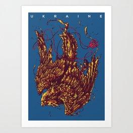 Ukraine Art Print