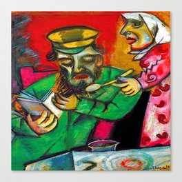 Marc Chagall Spoonful of Milk Canvas Print