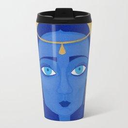 ET Travel Mug