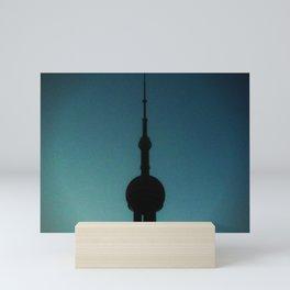 Dark Pudong Pearl Mini Art Print