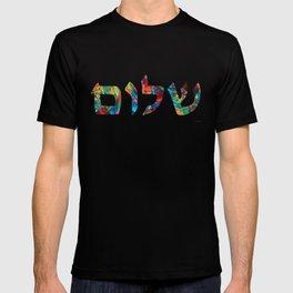 Shalom 20 - Jewish Hebrew Peace Letters T-shirt