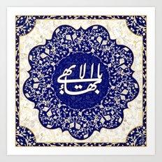 Baha'i Greatest Name in blue and ivory Art Print