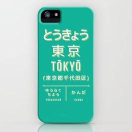 Retro Vintage Japan Train Station Sign - Tokyo City Green iPhone Case